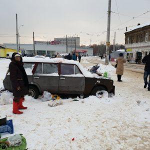 Flea Market, Ukraine