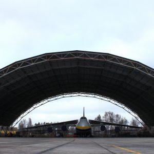 Ukraine Aircraft Repair Plant
