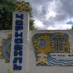 Ukraine - Chernobyl