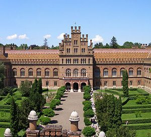 Ukraine Classical University 1