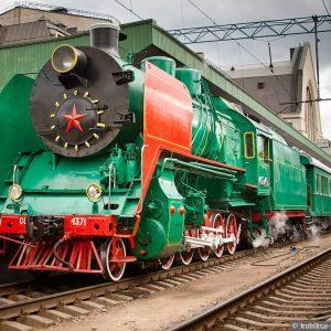 Ukraine Old Train