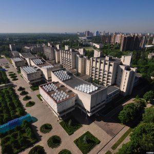Ukraine Soviet Campus