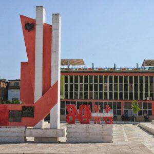 Albania - Memaliaj