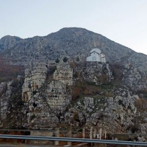 Albania - Rubik Church